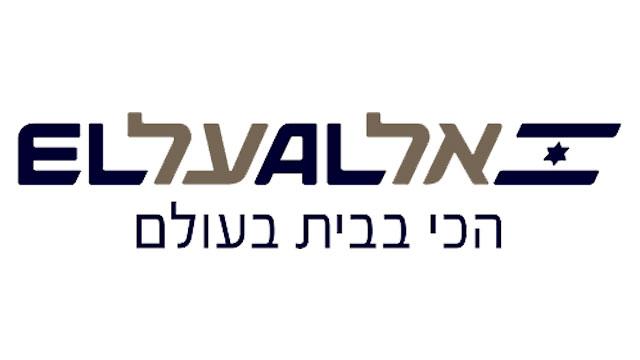אל-על-חברת-טיסוות-ישראלית
