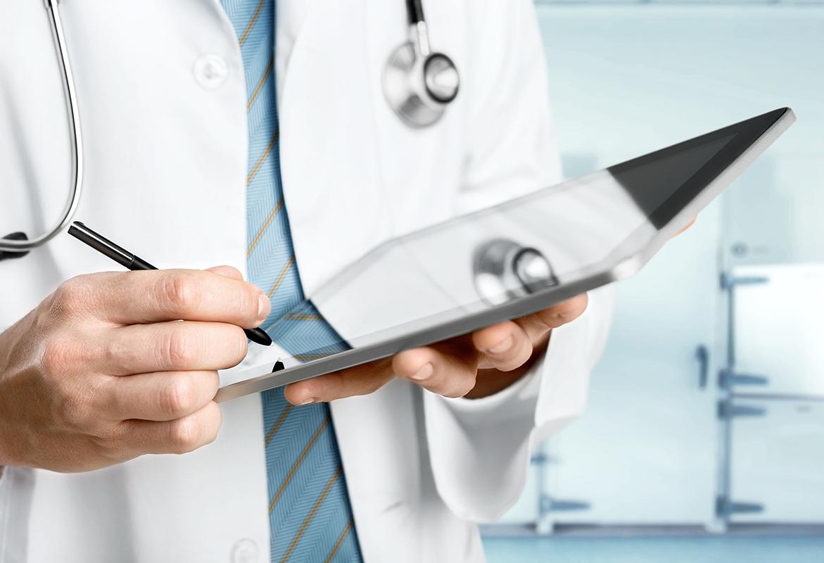 צור קשר פורום לרפואה תעסוקתית